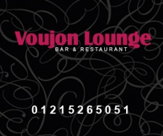 Voujon Lounge